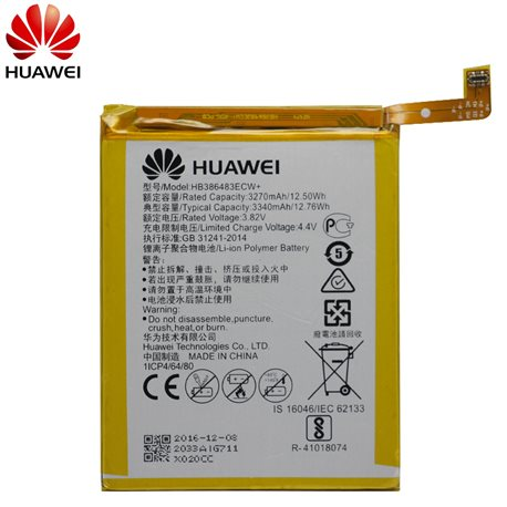 Battery for Huawei Honor 6X G9 Plus