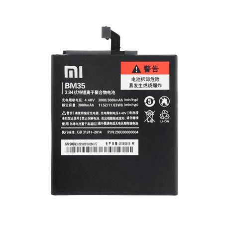 New BM35 Battery 3000mAh for Xiaomi Mi4c Mi 4c - Fast Shipping from Europe