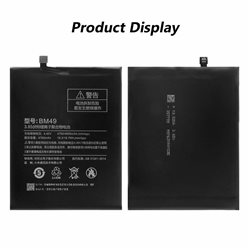 New Battery BM49 4850mAh for Xiaomi Mi MAX - Fast Shipping from Europe