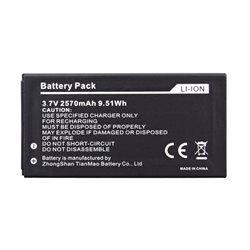 Original 2570mAh Battery For MANN ZUG S Smartphone