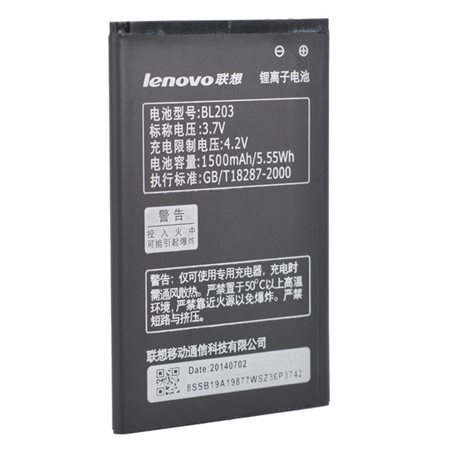 1500mAh Lenovo BL203 Replacement Battery For Lenovo A396