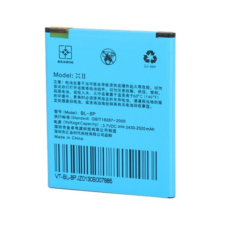 2500mAh Replacement Battery For UMI X2 Smart Phone, UMI