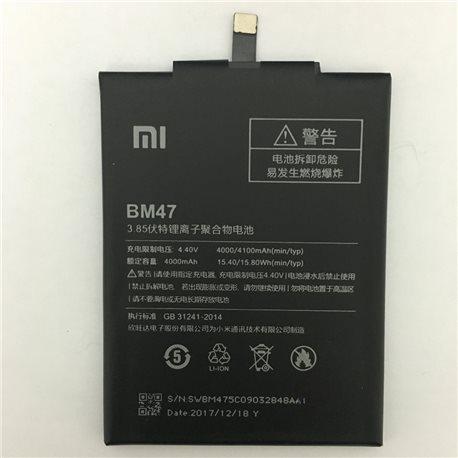 Μπαταρία για Xiaomi Redmi 3S / Redmi 3 pro 4000mAh BM47