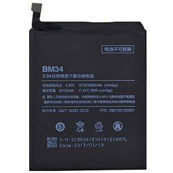 Battery for Xiaomi Mi Note Pro - BM34 3010mAh