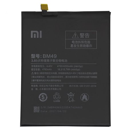 Battery BM49 for Xiaomi Mi MAX