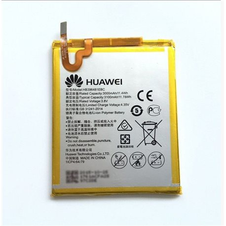 Battery for Huawei HONOR 5X / ASCEND G7 / PLUS /G8 /G8X