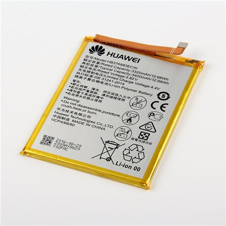 Battery for Huawei P9 PLUS