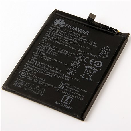 Battery for Huawei P10