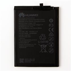 Battery for Huawei P10 PLUS